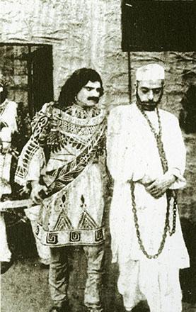 Bhakta-Vidur-1921