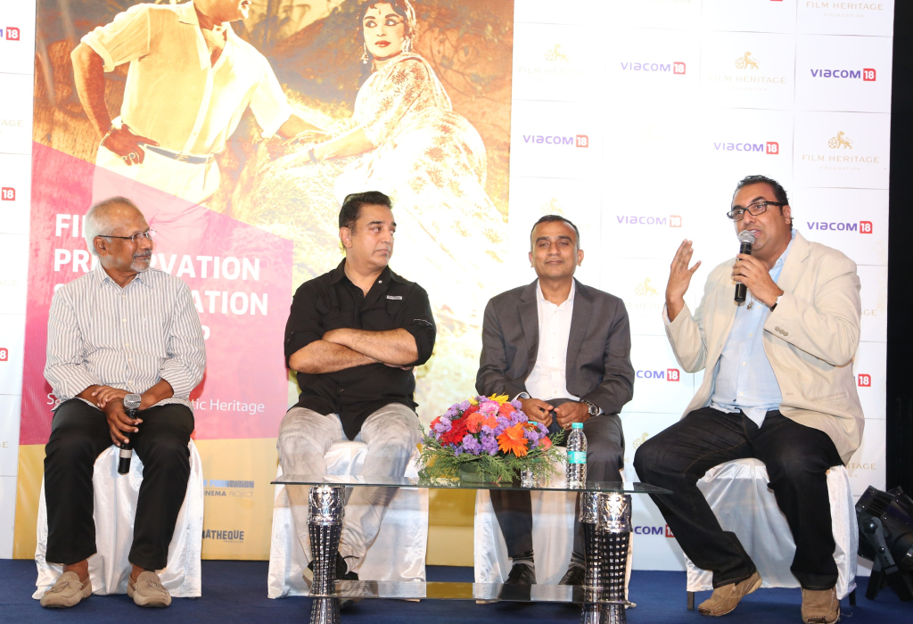 FPRWI2017 – Press Launch (9)